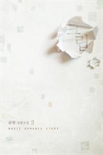 도서 이미지 - CREEP