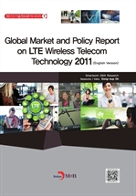 도서 이미지 - Global Market and Policy Report on LTE Wireless Telecom Technology 2011