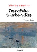 도서 이미지 - Tess of the D'urbervilles