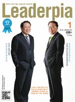 도서 이미지 - Leaderpia 2014년 01월호