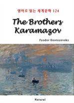 도서 이미지 - The Brothers Karamazov (체험판)