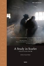 도서 이미지 - 주홍색 연구 (영문판) - 셜록 홈즈 시리즈 1