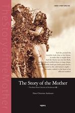 도서 이미지 - 어머니 이야기 (영문판) - 안데르센 단편선 2