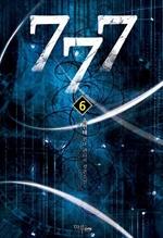 도서 이미지 - 777