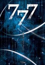 도서 이미지 - [합본] 777 (전6권/완결)