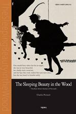도서 이미지 - 잠자는 숲 속의 공주 (영문판)