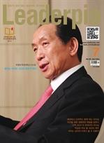 도서 이미지 - Leaderpia 2014년 07월호