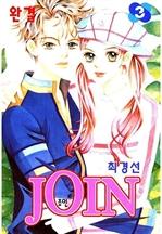 도서 이미지 - JOIN (조인)