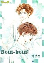 도서 이미지 - [BL] boui - boui!