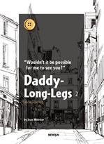 도서 이미지 - Daddy-Long-Legs 2 (키다리 아저씨2)