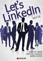 도서 이미지 - Let's LinkedIn