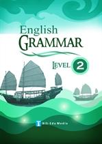 도서 이미지 - English Grammar Level 2