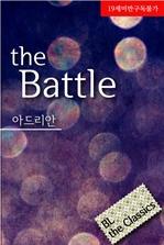 도서 이미지 - The Battle (BL The Classics 2)