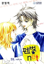 도서 이미지 - 펜벗.net