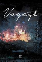 도서 이미지 - 보이지(Voyage)