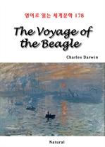 도서 이미지 - The Voyage of the Beagle