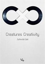 도서 이미지 - C.C. (creature's creativity)
