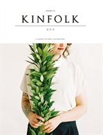 도서 이미지 - 킨포크 KINFOLK Vol.6