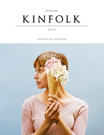 도서 이미지 - 킨포크 KINFOLK Vol.7