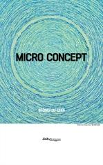 도서 이미지 - Micro Concept (Soul Meets Future Knowledge)