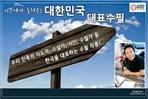 도서 이미지 - [오디오북] 이문세가 들려주는 한국대표수필 - 길