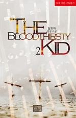 도서 이미지 - The Bloodthirsty Kid