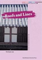 도서 이미지 - Roofs and Lines - The Spirit of Korean Cultural Roots 3