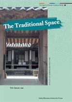 도서 이미지 - The Traditional Space - The Spirit of Korean Cultural Roots 6