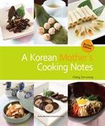 도서 이미지 - A Korean Mother's Cooking Notes (Revised Edition)