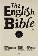 도서 이미지 - The English Bible