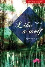 도서 이미지 - Like a wolf