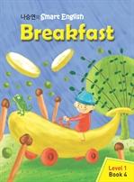 도서 이미지 - Breakfast