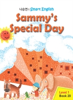 도서 이미지 - Sammy's Special Day