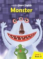 도서 이미지 - Monster