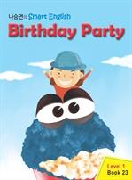 도서 이미지 - Birthday Party