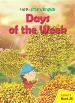 도서 이미지 - Days of the Week
