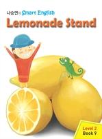 도서 이미지 - Lemonade Stand