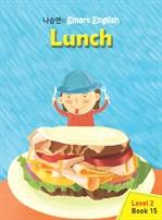 도서 이미지 - Lunch