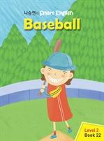 도서 이미지 - Baseball