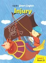 도서 이미지 - Injury