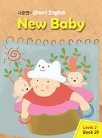 도서 이미지 - New Baby