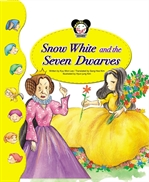 도서 이미지 - Snow White and the Seven Dwarves