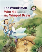 도서 이미지 - The Woodsman Who Hid the Winged dress