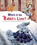 도서 이미지 - Where is the Rabbit's Liver?
