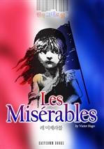 도서 이미지 - 원작 그대로 읽는 레 미제라블(Les Misérables)