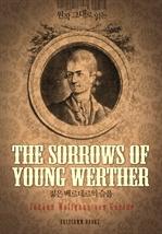 도서 이미지 - 원작 그대로 읽는 젊은 베르테르의 슬픔(The Sorrows of Young Werther)
