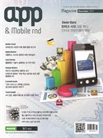 도서 이미지 - 월간 앱 monthly app 2015.12