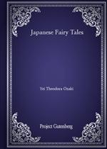 도서 이미지 - Japanese Fairy Tales