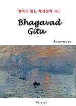 도서 이미지 - Bhagavad Gita