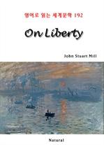 도서 이미지 - On Liberty